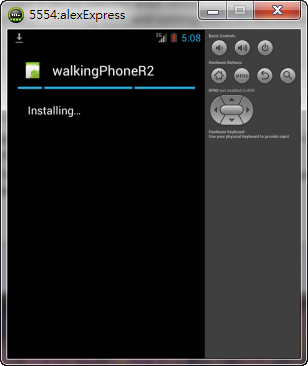 android-emulator-26