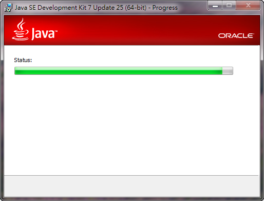 java-jdk-installation-procedures-06