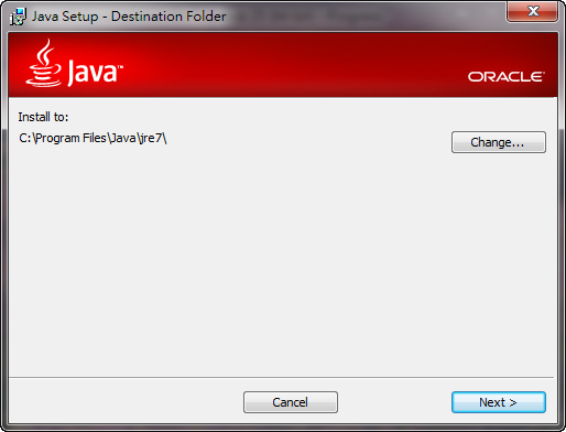 java-jdk-installation-procedures-07